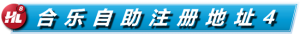 合乐滚球体育APP_滚球体育直播【合乐足球直播_合乐备用地址】