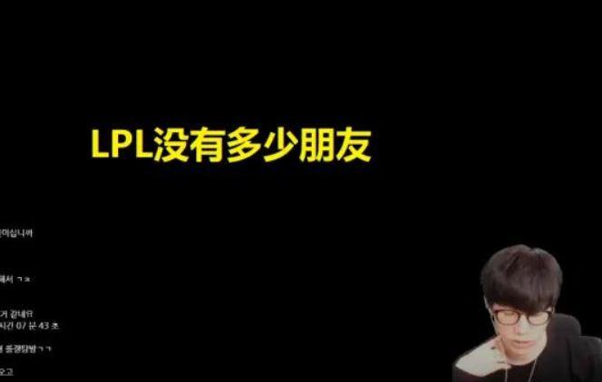 【电竞二三事】LPL没人能跟Theshy当好朋友?RNG名宿给了一个哀伤的答案!